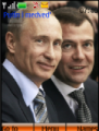 Тема Владимир Путин и Дмитрий Медведев